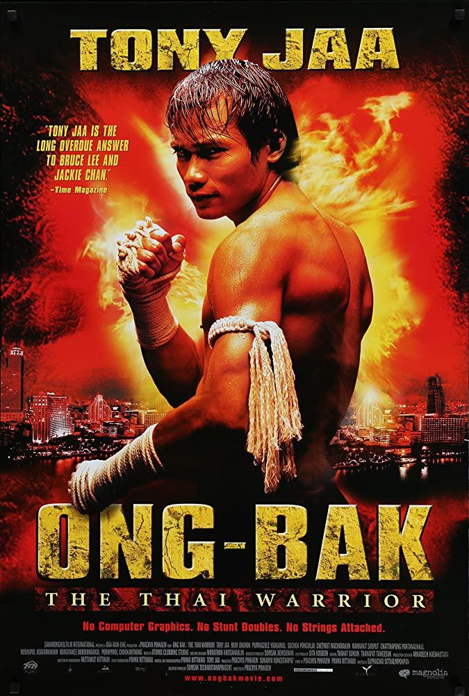 Ong-bak (2003) องค์บาก 1 มาสเตอร์ เต็มเรื่องพากย์ไทย HD