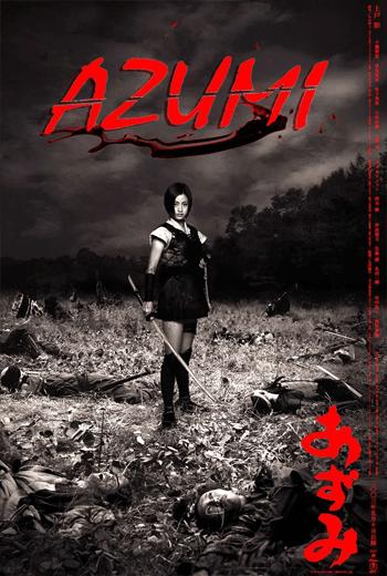 ดูหนัง Azumi (2003) อาซูมิ ซามูไรสวยพิฆาต พากย์ไทยเต็มเรื่อง