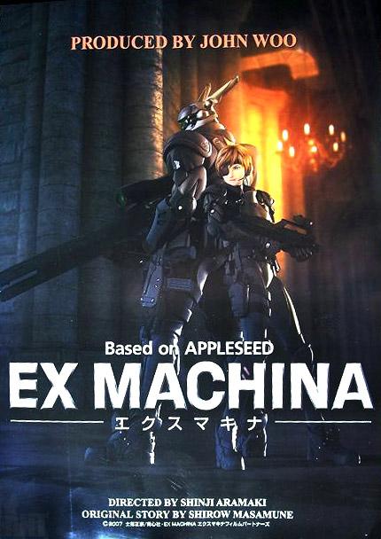 ดูหนังการ์ตูนออนไลน์ Appleseed Ex Machina (2007) คนจักรกลสงคราม ล้างพันธุ์อนาคต 2 พากย์ไทย เต็มเรื่อง