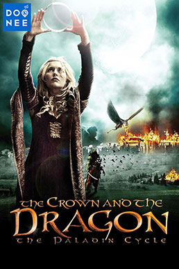 หนังฝรั่ง The Crown and the Dragon ล้างคำสาปแดนมังกร มาสเตอร์