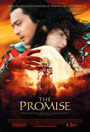 ดูหนังจีน The Promise (2006) คนม้าบิน มาสเตอร์