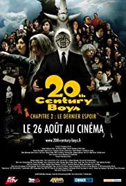 ดูหนังฟรีออนไลน์ 20th Century Boys 2: The Last Hope (2009) มหาวิบัติดวงตาถล่มล้างโลก ภาค 2 พากย์ไทย ซับไทย