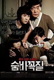 ดูหนังเอเชีย หนังเกาหลี Hide and Seek (2013) สยองขวัญเกมซ่อนหา