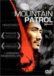 ดูหนัง Mountain Patrol (2004) ผู้พิทักษ์แห่งขุนเขา พากย์ไทยเต็มเรื่อง