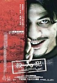 Murderer (Sha ren fan) (2009) สับ สันดานเชือด พากย์ไทยเต็มเรื่อง