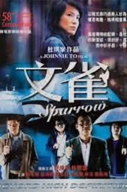 ดูหนังเอเชีย Sparrow (2008) ล้วงหัวใจ วายร้ายนกกระจอก HD พากย์ไทย ซับไทย