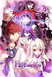 ดูอนิเมะ Fate/Stay Night: Heaven's Feel - I. Presage Flower (2017) เฟต/สเตย์ไนต์ เฮฟเวนส์ฟีล I. เพรสเซจฟลาวเวอร์ HD