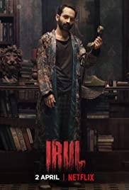 ดูหนังออนไลน์ฟรี หนังใหม่ Irul (2021) ฆาตกร HD ซับไทย