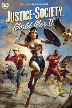 ดูหนังชนโรง Justice Society World War II (2021) HD พากย์ไทย