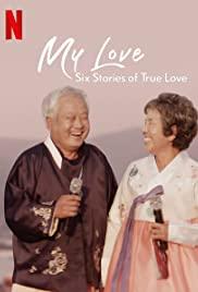 ดูซีรี่ย์ Netflix My Love: Six Stories of True Love (2021)