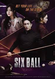 Six-Ball-(2020)