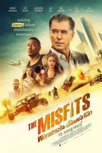 The Misfits (2021) พยัคฆ์ทรชนปล้นข้ามโลก