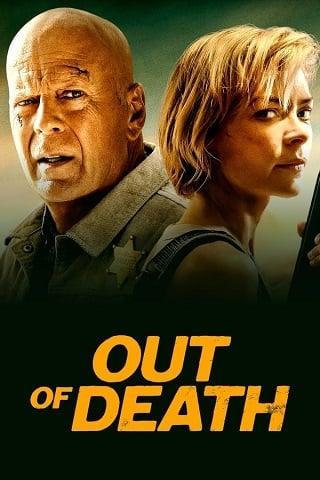 Out-of-Death-(2021)-นายอําเภอพันธุ์อึด