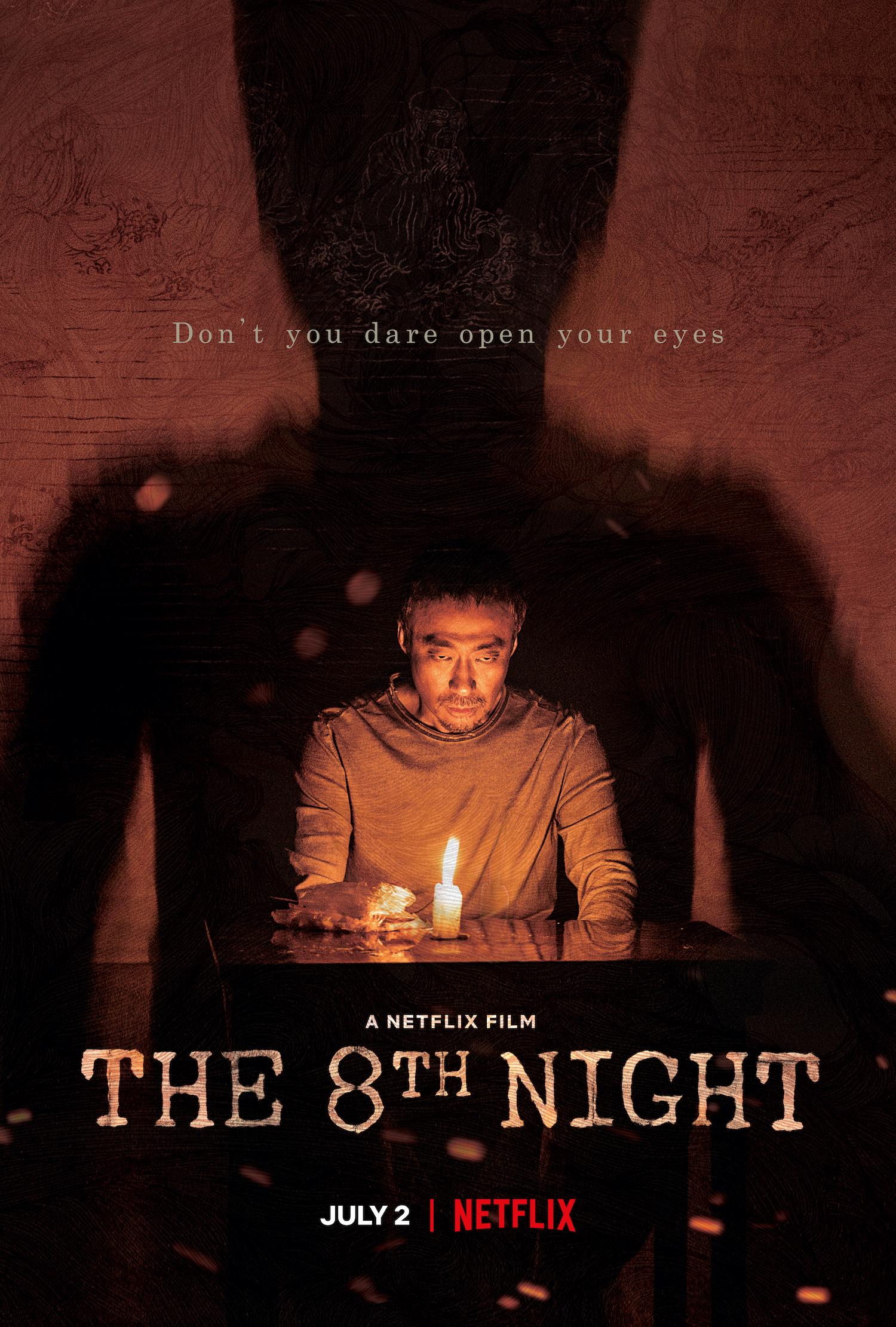 The-8th-Night-(2021)