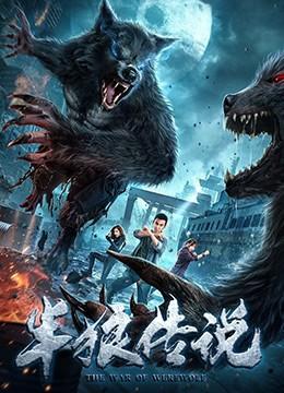 The-Werewolf-(2021)