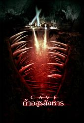 ดูหนังฟรีออนไลน์ The Cave (2005) ถ้ำอสูรสังหาร HD