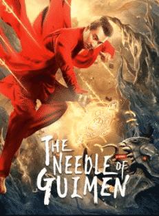 The-Needle-of-GuiMen-(2021)