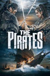 The Pirates (2015) ศึกโจรสลัด ล่าสุดขอบโลก