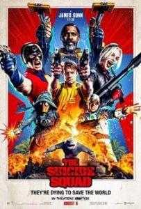 ดูหนังชนโรง The Suicide Squad (2021) เดอะ ซุยไซด์ สควอด
