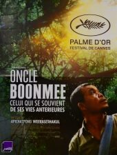 ดูหนังฟรีออนไลน์ Uncle Boonmee Who Can Recall His Past Lives (2010) ลุงบุญมีระลึกชาติ