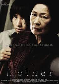 Mother (2009) หัวใจเธอทวงแค้นสะกดโลก ดูหนังเอเชีย