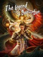 The Legend of Deification เว็บดูหนังใหม่ออนไลน์ฟรี 2021