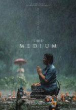 ดูหนังใหม่ The Medium